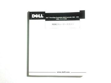 ★説明書 DELL PERC3ユーザーズガイド RAIDボード用
