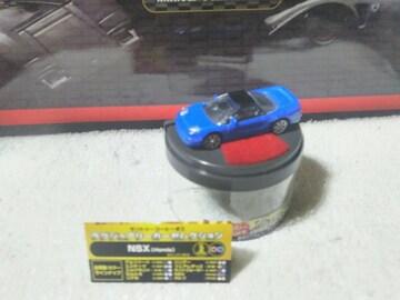 サントリーボス ラグジュアリーカー 1/100 ホンダ NSX 青