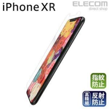★ELECOM iPhone XR 液晶保護フィルム 高精細 反射防止