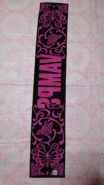 ★VAMPS☆2008年★ロングタオル☆L'Arc〜en〜Ciel < タレントグッズの
