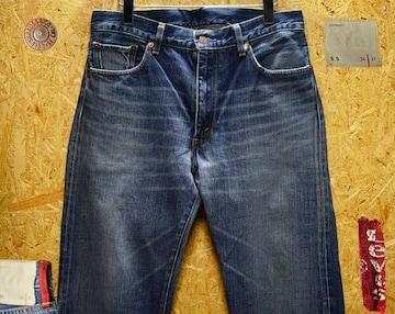 ◆廃盤◆リーバイス505【レッドループ】W34(88cm)・股下84cm