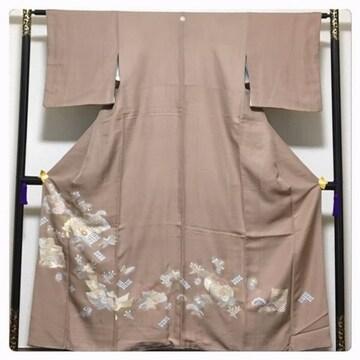 美品 極上 大丸謹製 正絹 袷 色留め袖 一紋入り 宝尽くし 花模様