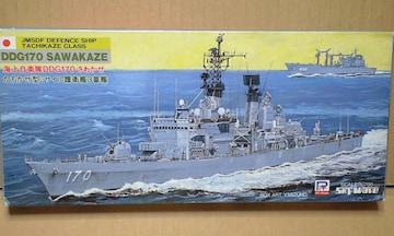 1/700 ピットロード 海上自衛隊 護衛艦 DDG170 さわかぜ