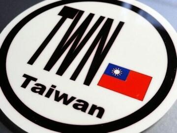 ○円形 台湾国旗ステッカービークルID国識別シール