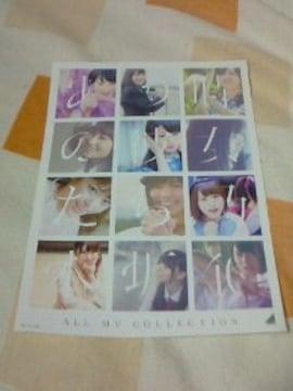 DVD 乃木坂46 ALL MV COLLECTION 楽天ブックス特典ステッカーシート