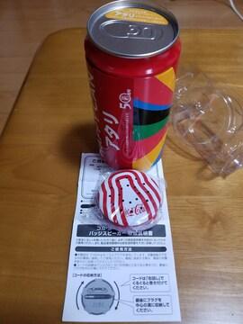 コカ・コーラアタリ缶バッジスピーカー ボトルデサイン
