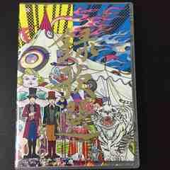 ゆず 録歌選 LAND DVD