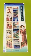 浮世絵シリーズ【第6集】諸国名所と江戸美人★82円切手1シート