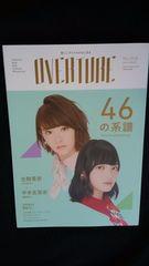 OVERTURE No.008 生駒里奈 乃木坂46 平手友梨奈 欅坂46 即決