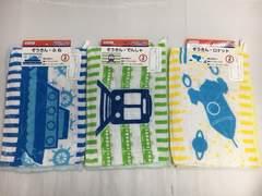 送料無料『デビカ』子供用ループ付き ネーム付き雑巾6枚組