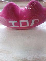 山下智久ツアーグッズ2012年エロP ビ—ズクッション新品