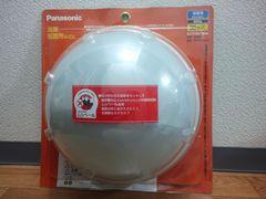 Panasonic シーリングライト HH4186GL