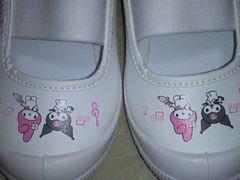 マイメロディ上靴白15cm