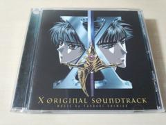 CD「X(エックス)オリジナル・サウンドトラック」OST CLAMP●