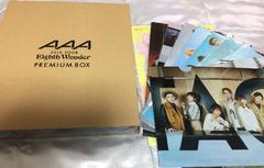 AAA EW プレミアムボックス&ファイル10種セット