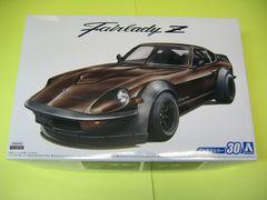 アオシマ 1/24 ザ・モデルカー No.30 ニッサン S30 フェアレディZ エアロカスタム '75 新品