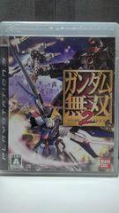 PS3 ガンダム無双2