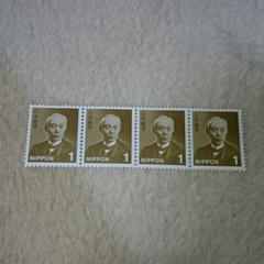 普通郵便切手 前島 密 1円4枚 4円分