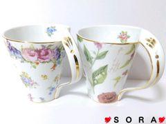 【ロイヤルアーデン/ROYAL ARDEN】ボーンチャイナ♪花柄ペアマグカップ2個セット