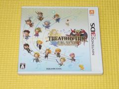 3DS★シアトリズム ファイナルファンタジー
