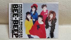 プリプリ 1993年ライブツアーグッズ「ポストカード&テレカ」 新品未開封