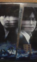 ハサミ男 豊川悦司、麻生久美子