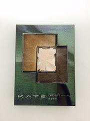 KaneboケイトKATEラメ茶アイシャドウ(リフレクトミラーBR-1)使用品