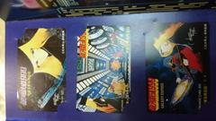 銀河鉄道999スリーナインカード(テレホンカード)