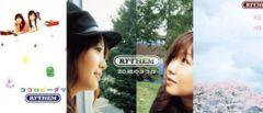 リズム ココロビーダマ 20粒のココロ 桜唄 CD 3枚セット 未開封