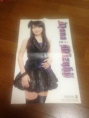 水樹奈々 雑誌付録ポスター