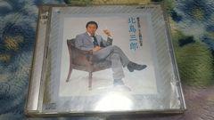 北島三郎 歌手生活二十五周年記念 2枚組ベスト