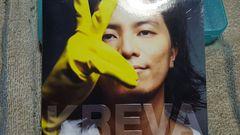 KREVA クレバのベスト盤 2枚組