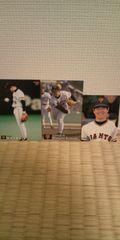 1987・97・99桑田カルビーカード 3枚セット