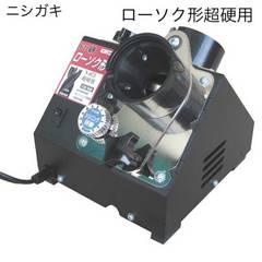 新品 【ニシガキ】ローソク形超硬用 N-873[24392]