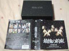 DVD 最後の約束 初回限定版DVD-BOX 嵐主演 ARASHI