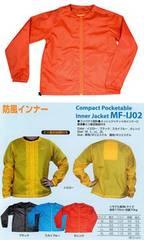 【新品】モトフィールドMF-IJ02防風コンパクトインナージャケット オレンジ3L