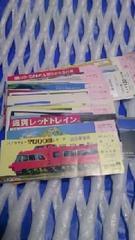 国鉄時代/記念切符乗車券等80種以上大量!