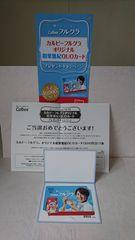 懸賞当選☆Calbeeカルビーフルグラオリジナル相葉雅紀QUOカード500円分�C嵐