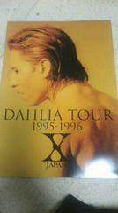 X JAPAN パンフレット DAHLIA TOUR 1995 YOSHIKI hide ToshI