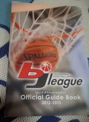 bjリーグ オフィシャルガイドブック 2012-2013