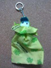 ●ハンドメイド/キーホルダー/ミニ巾着/かえる柄(青緑)