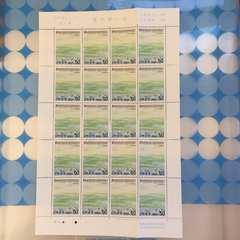 切手 日本の歌シリーズ 夏の思い出 50円 20枚 切手シート