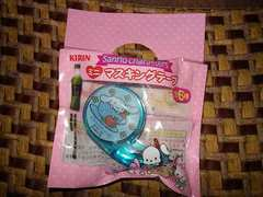 KlRlN生茶 サンリオキャラクターミニマスキングテープ(シナモロール)〈未開封〉