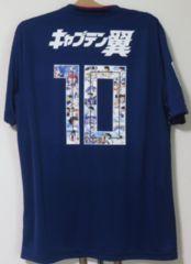 新品☆キャプテン翼☆日本代表☆青L10番半袖N☆マンガ