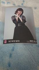 AKB48 NO WAY MAN 指原莉乃特典写真