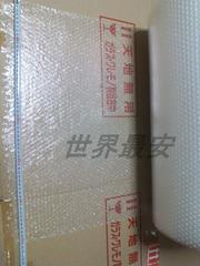 ■新品即決■川上産業■気泡緩衝材■小分け■60cm×4M■プチプチ■