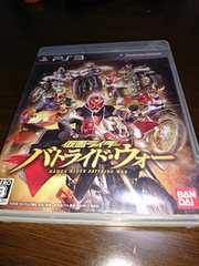PS3!箱あり!仮面ライダー バトライド・ウォー!ソフト!