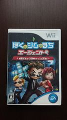 Wii【ぼくとシムのまち エージェント】中古美品