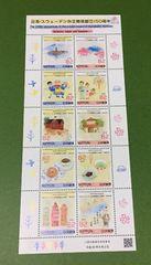 H30. 日本・スウェーデン 外交関係樹立150周年★82円切手1シート