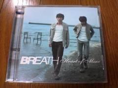 ブレスCD HEART OF MINE BREATH